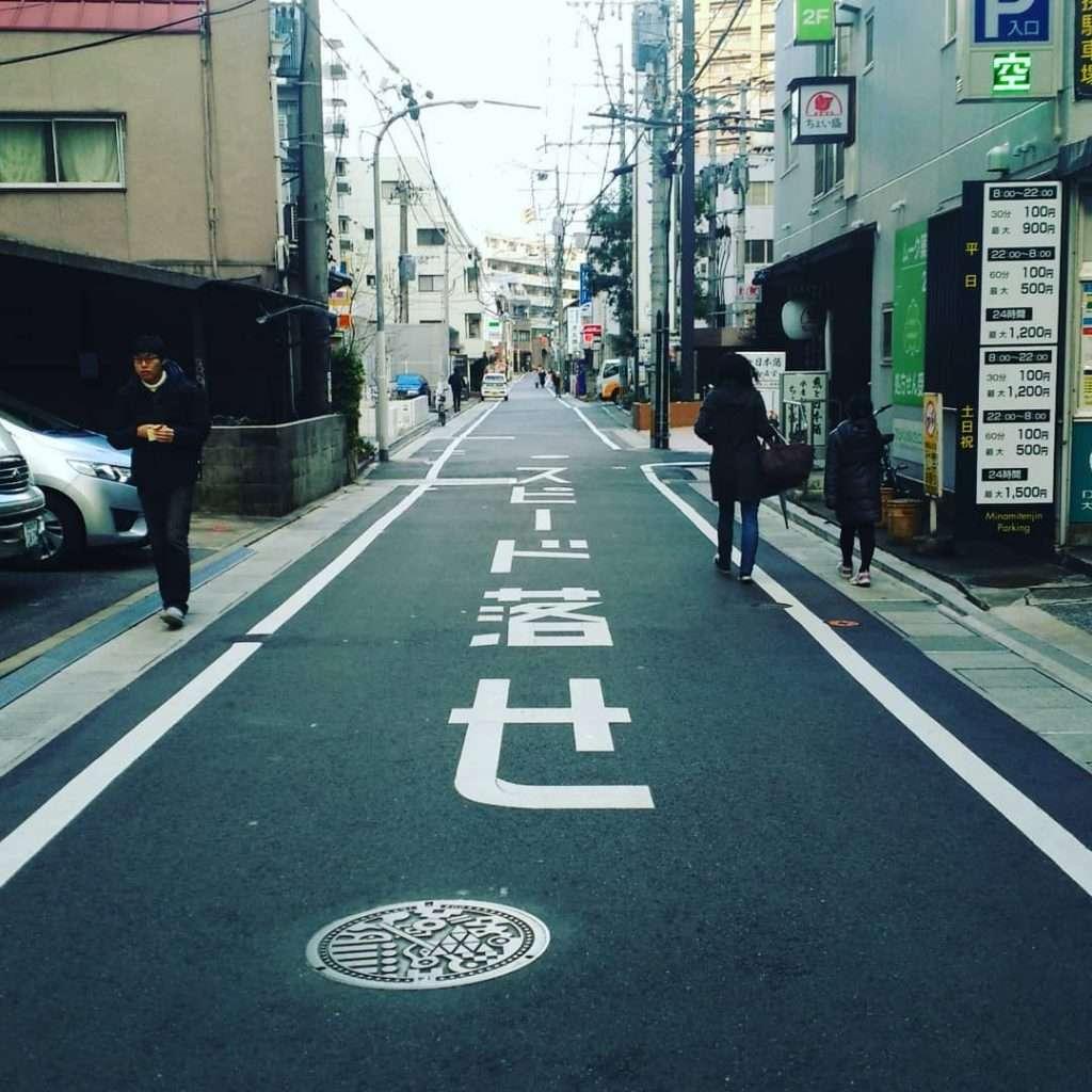 fukuoka_street_cafe